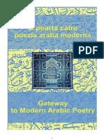 poezia araba