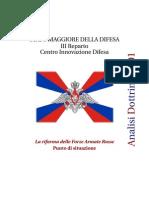 La riforma delle forze armate russe