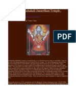 Ambalpady Mahakali Janardhan Templ1