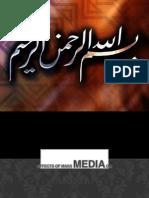 Effect of Mass Media In Society In Pak