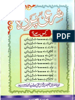 Sharai Parda Kis Se by Mufti Rasheed Ahmed