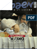 Mishpacha Magazine Interviews Satmar Rebbe
