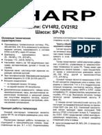 Sharp CV-14R2 CV-21R2 SP-70  Service Manual