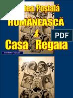 CARTE POSTALA ROMANEASCA