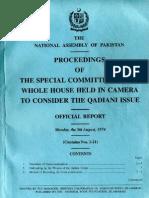 URDULOOK_Pak 1974 NA Committe Ahmadiyya Part 01
