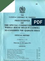 URDULOOK_Pak 1974 NA Committe Ahmadiyya Part 13