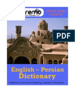 Parleremo English-Persian Persian-English Dictionary 1ed