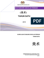 Dokumen Standard Dunia Seni Visual SJKC Tahun 1