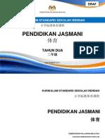 Dokumen Standard Pendidikan Jasmani SJKC Tahun 2