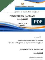 Dokumen Standard Pendidikan Jasmani SJKT Tahun 2