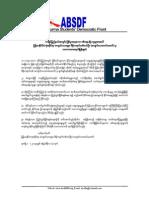 ABSDF Statement on Kachin Affairs