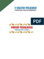 HSP 2012