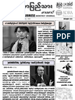 The Burmese Journal (January- 2013)