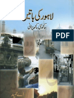 Lahore Ki Batain (a. Hameed)