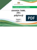 Dokumen Standard Bahasa Tamil SK Tahap 1 (Tahun 1, 2 dan 3)