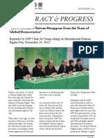 DPP Newsletter Dec2012