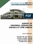 UPM BIO TECH 3