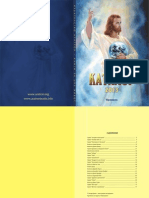 Izdatelstvo-Aratron-Katalog-2013