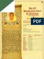 25-PadmaChakra2