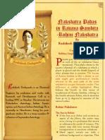 23-RohiniNakPadasInRavanaSamhita