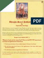 24-BhrighuSaralPaddathi2