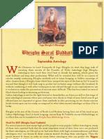 14-BhrighuSaralPaddathi1
