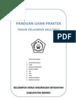 juknis-ujian-praktek-20123