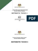 Hsp Maths y4