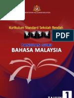 Panduan Guru Bahasa Malaysia Tahun 1