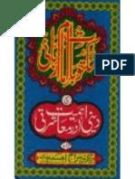 Maktub 3 Jilid 1 - Maktubat Imam Rabbani [Rumi]