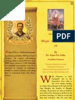 Bhrighu Saral Paddathi-29