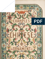 29321180-Jones-Owen-examples-of-Chinese-Ornament-1867.pdf