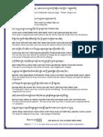 Manjushri Prayers in Tibetan