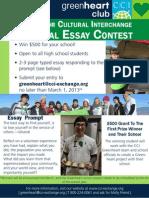 Greenheart Essay Contest