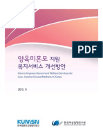 Report on improving Welfare Services for low-income unwed mothers in Korea