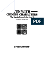 7683249 Fun With Chinese Characters v3