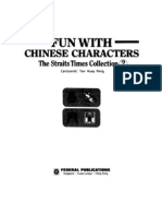 33351323 Fun With Chinese Characters 2