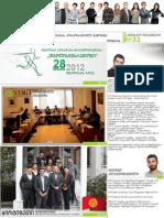 #32-Gepra Newsletter Aug Dec 2012