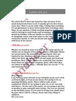 (نماذج الانشاء بالانجليزية).pdf