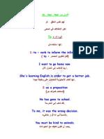 الفرق بين to,,too,,two.pdf
