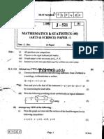 maths paper1 hsc