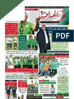 Elheddaf 11/01/2013