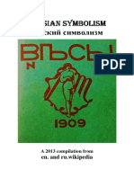 Russian Symbolism - Русский символизм. A compilation from en. and ru. Wikipedia