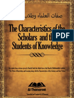 The Characteristics of the Scholars and the Students of Knowledge by Shaikh Saleh bin 'Abdul-Aziz Aalis-Shaykh