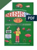 English is Fun Book1-2521