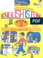 English  is  fun  Book2(ป.4)