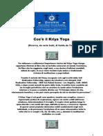 Cos'è il Kriya-Yoga