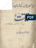 Syed Ahmad Brailvi k Jahad Ki Haqeeqat by Allama Syed Noor Muha