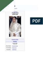Pratibha Patil.