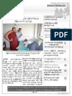 M-Media NewsLetter Vol.1 No.4